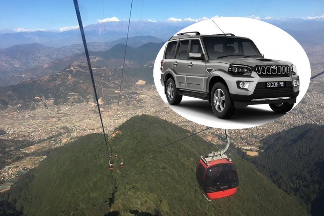 Chandragiri Jeep tour